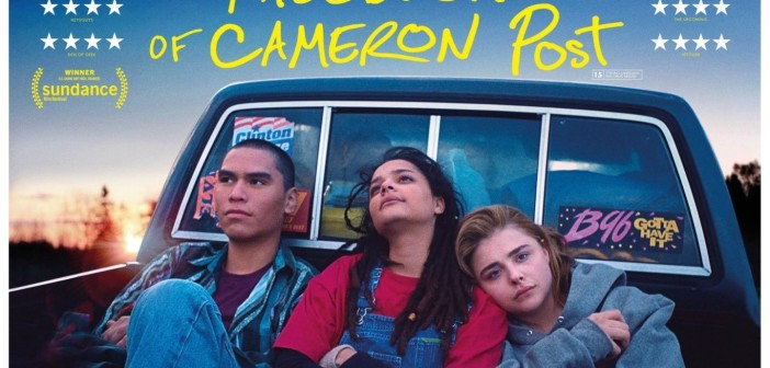 11617_mau-exemplo-cameron-post